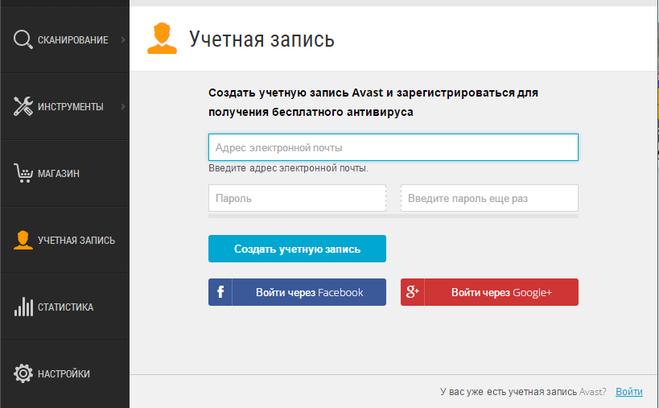 Как создать новую учетную запись на айфоне если забыл старую - Uinzone.ru