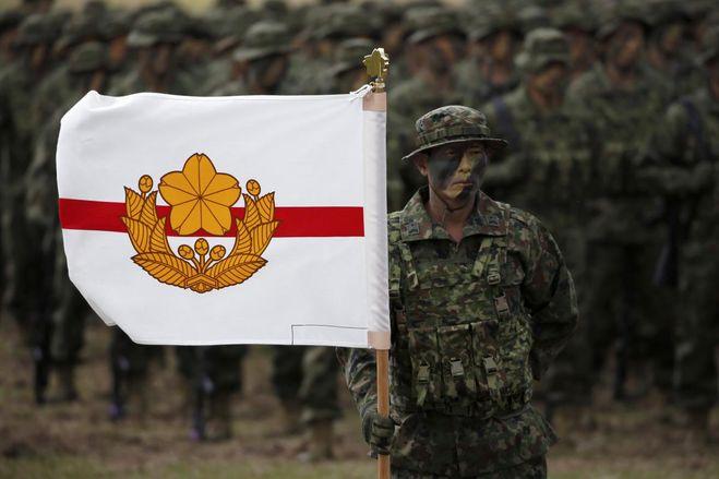 Флаг подразделения морских пехотинцев Японии