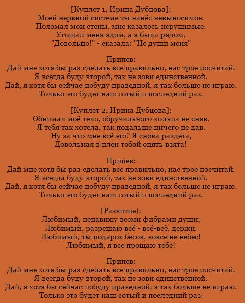 генплан Звенигорода, песня дай мне хотябы раз работы наладчиком