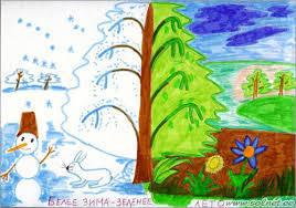 И зимой весной и летом рисунок