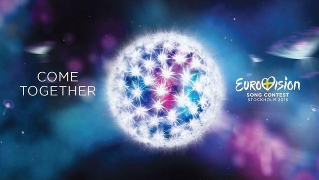 Где смотреть финал Евровидение 2016?