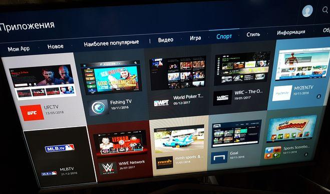 Смарт ТВ Самсунг