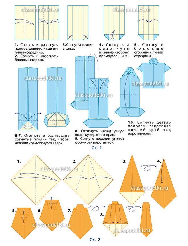 Рубашка бумаги галстуком схема фото 85