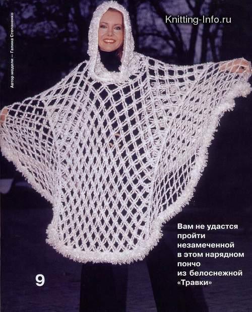 Самая тонкая пряжа для вязания спицами 753