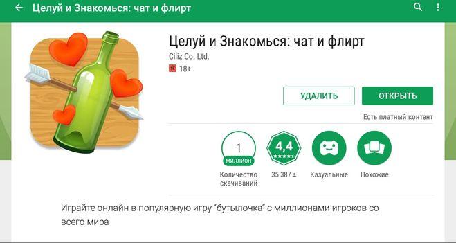 Цз бутылочка))