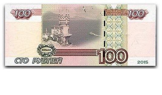 в каком банкомате можно снять без процентов деньги с карты русский стандарт