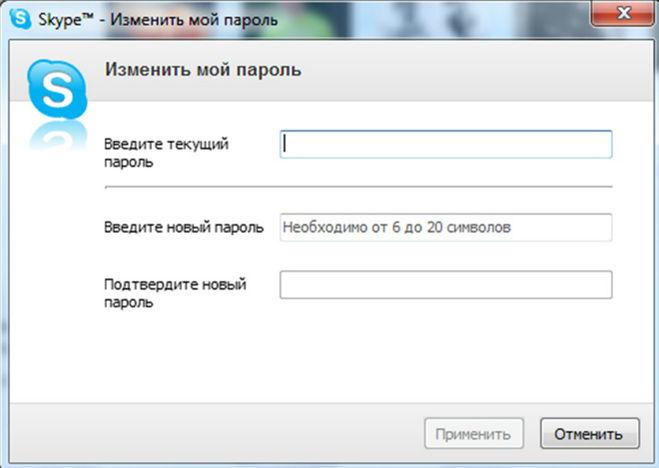 ввожу пароль правильно от ноутбука не могу зайти специально
