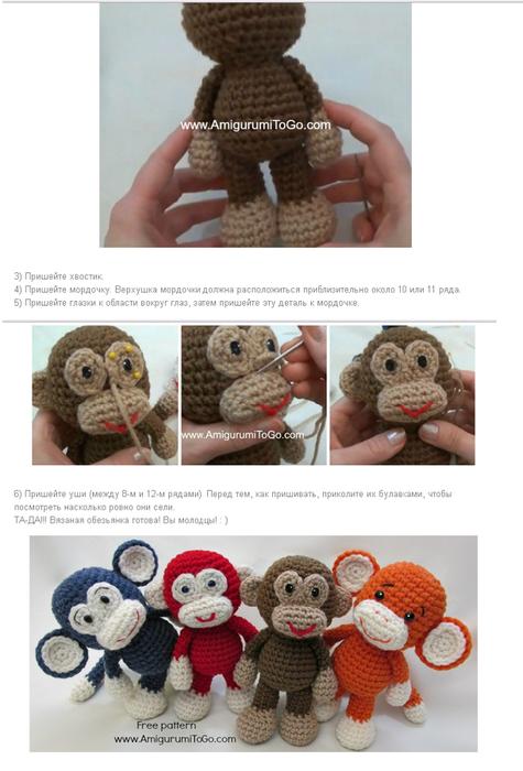 Вязаные обезьянки крючком своими руками