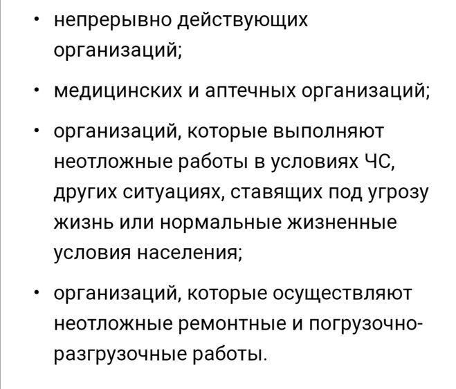 http://cdn01.ru/files/users/images/a8/95/a895f3c331d9efc12dee3b2acee1e85f.jpg
