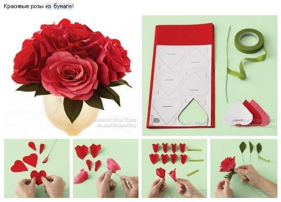 Как сделать розу из бумаги  маме