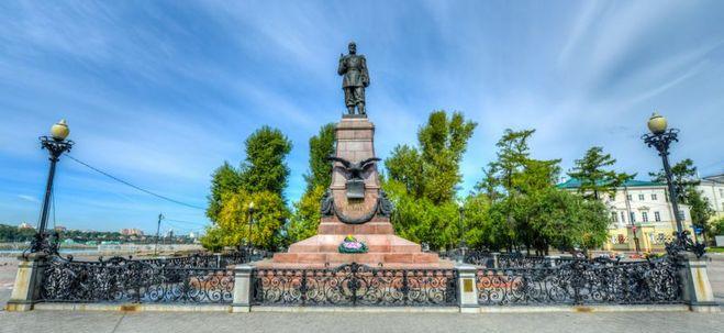 Памятник Александру III в Иркутске был установлен в честь российского императора Александра III в 1908 году по итогам всероссийского конкурса, объявленного в 1902 году. Снесён в 1920 году на основании декрета «О памятниках республики». Восстановлен в 2003 году