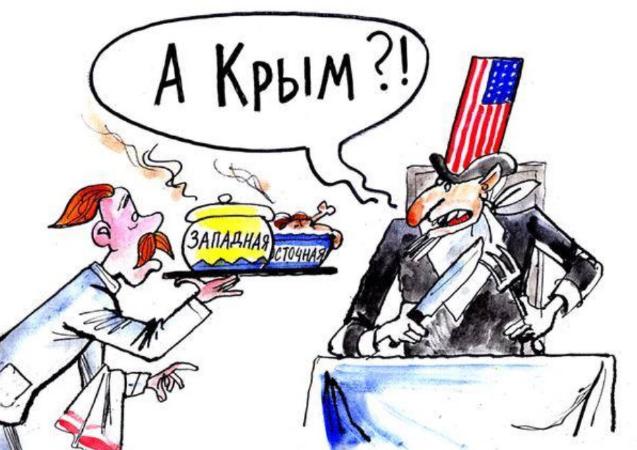 украина, ненависть к америке