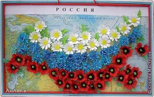 рисунки-аппликации с российским флагом