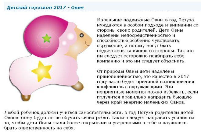 Гороскоп   2018 год для весов женщины крысы