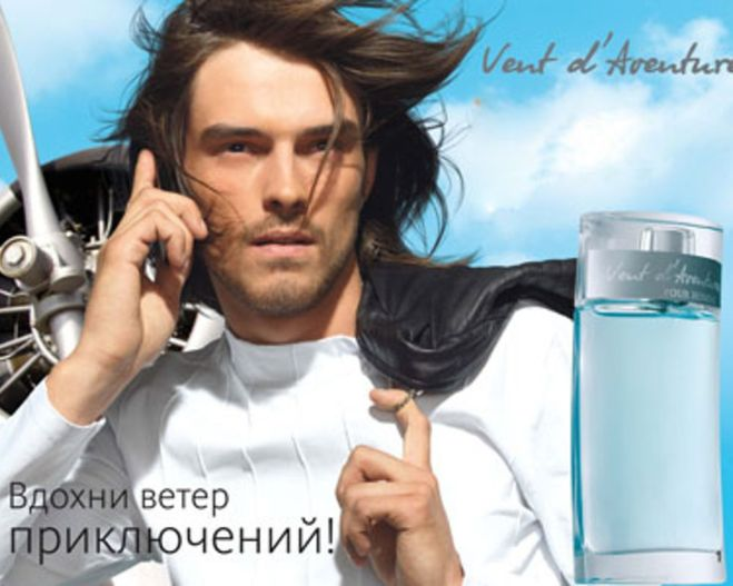 Эро рассказ запах парня 17 фотография