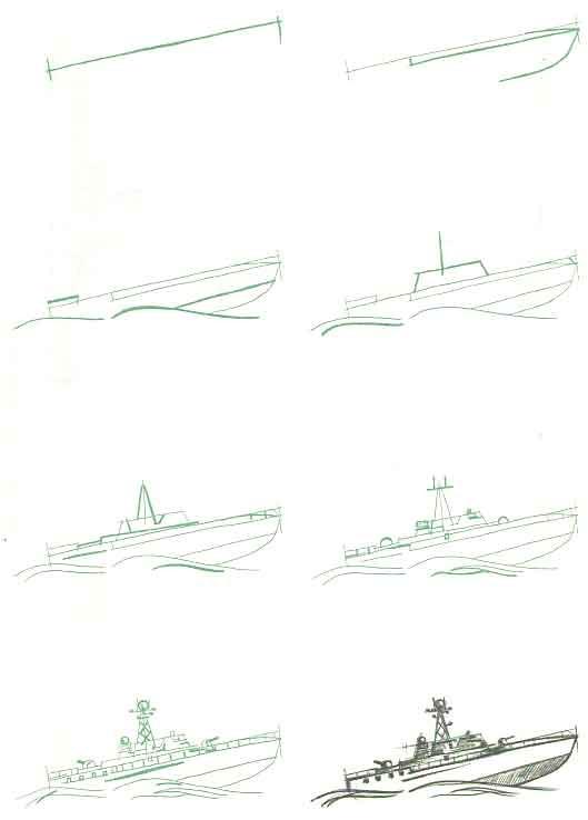 подводная лодка карандашом поэтапно