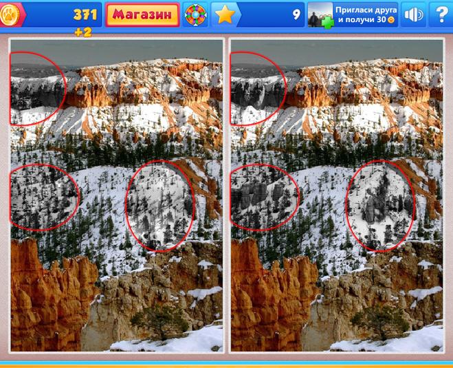 """Игра """"Найди отличия - 2"""" в Одноклассниках ответы в картинках: на фото машина, мотоцикл"""
