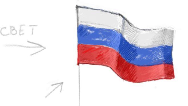 Как нарисовать флаг россии карандашом поэтапно