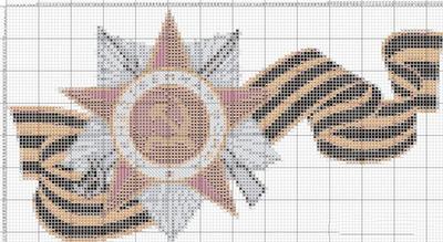 Орден и георгиевская ленточка схема вышивки крестиком на 23 февраля