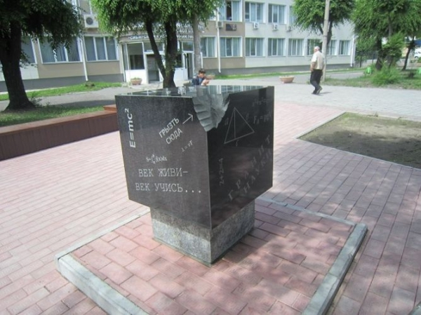 Памятник в Абакане перед техническим университетом
