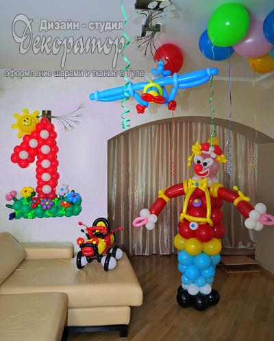 Как украсить комнату на день рождения ребёнка