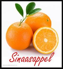 апельсин по-голландски