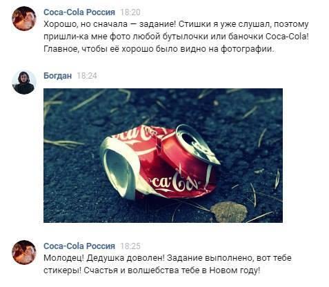 Заготовки на зиму украинские рецепты с фото