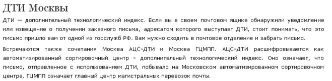 Суды южный округа москвы