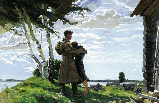 "Картина ""Без вести пропавший"" план сочинения"