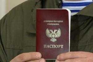 Охлобыстин гражданин ДНР