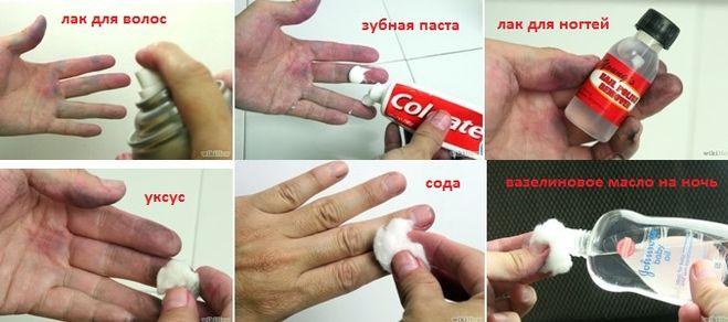 Чем смыть краску для волос с рук и ногтей