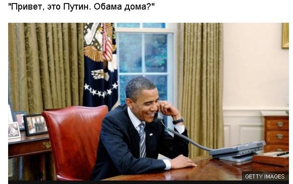 разговоры Путина по телефону, как разговаривают президенты по телефону
