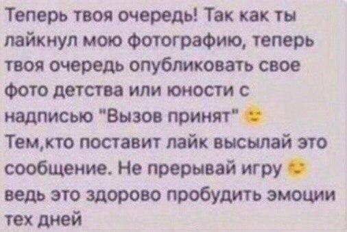 Вызов принят Вконтакте