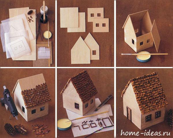 Поделки-домики из бумаги своими руками