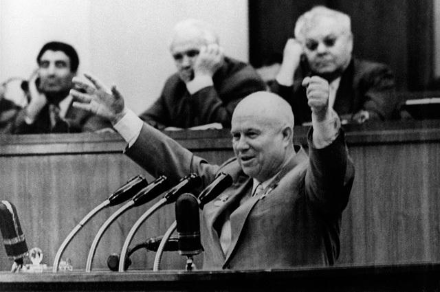 Хрущевский волюнтаризм, как Хрущев мог загубить СССР