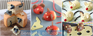 сладкий стол для детей на Новый год Мыши/Крысы 2020
