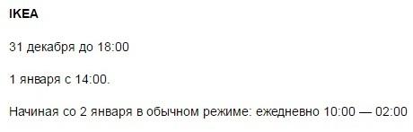 В белоруссию на выходные горящие туры