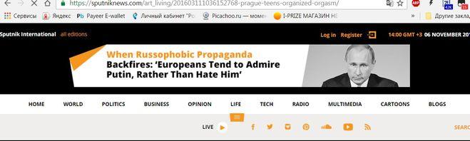 Владимир Путин на иностранных сайтах. Владимир Путин в Интернете