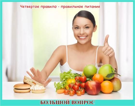 презентация здоровый образ жизни
