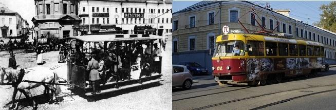 Берлиоз попал под трамвай маршрута