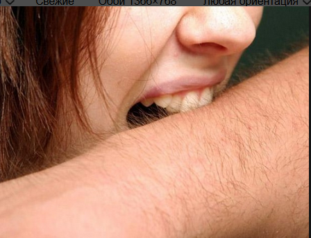 Муж кусает жену фото фото 385-613
