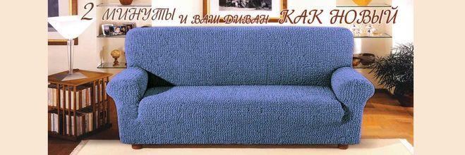 Заказать мебель в интернет магазине красноярске