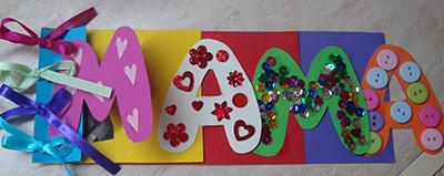 открытка для мамы из бумаги своими руками