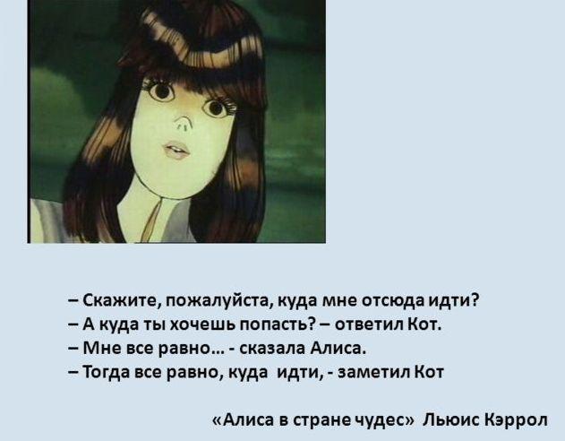 Анекдот Пожалуйста Алиса