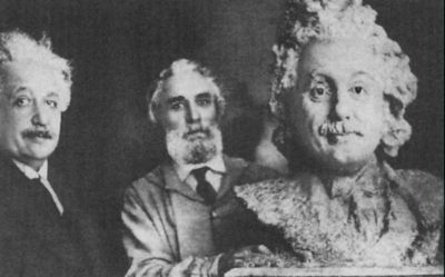 Коненков и Эйнштейн