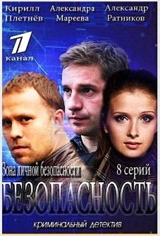 Кирилл Плетнев  Персоны  eTVnet
