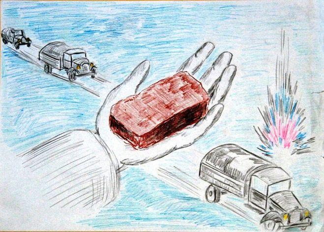 371Раскраска блокадный ленинград