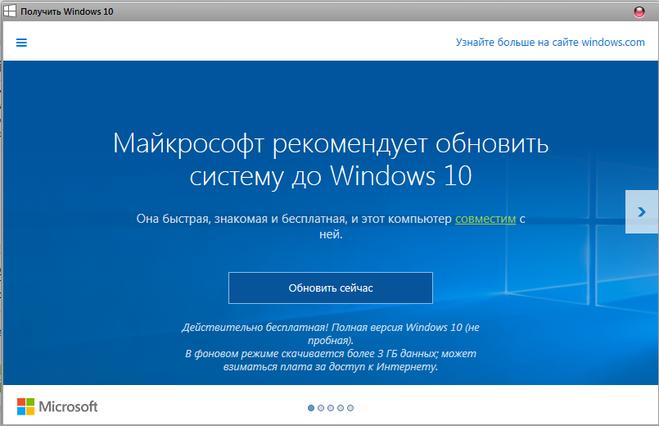 Какую Windows лучше установить на новый компьютер - 7, 8, или 10? Почему?