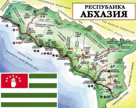 Абхазия. экономика Абхазии