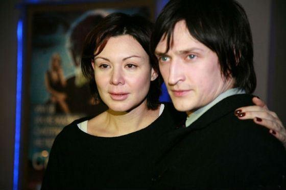 Чурсин с женой